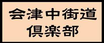 link-006